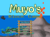 Muyo's Title Screen